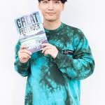 『GREAT PRETENDER』小林千晃3