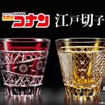 名探偵コナン 江戸切子グラス