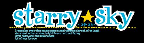 『Starry☆Sky』10周年記念の画集「10th Memorial Artwork」&記念グッズの発売が決定!