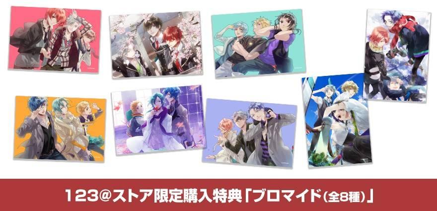 『Starry☆Sky』10周年記念の画集「10th Memorial Artwork」&記念グッズの発売が決定!2