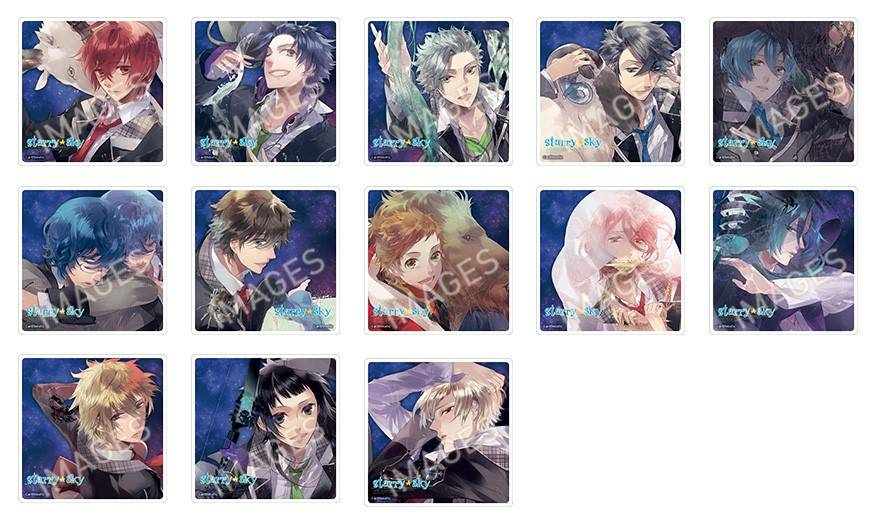 『Starry☆Sky』10周年記念の画集「10th Memorial Artwork」&記念グッズの発売が決定!4
