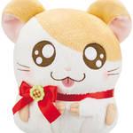 B賞:ハム太郎HAPPYぬいぐるみ(全1種) 約15cm