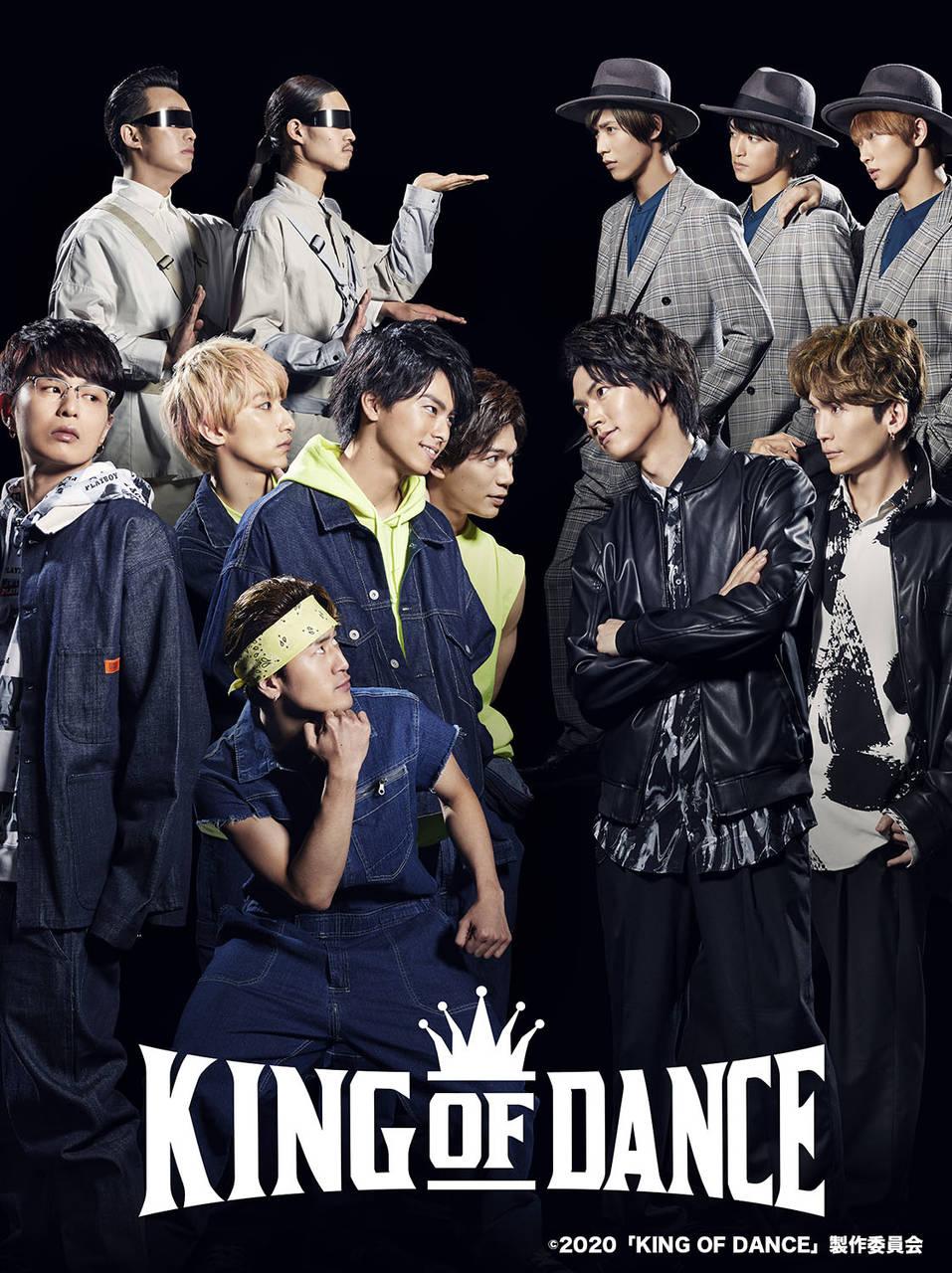 高野洸、和田雅成ら出演『KING OF DANCE』バトル感溢れるメインビジュアルが解禁!
