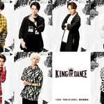 舞台『KING OF DANCE』高野洸、和田雅成らドラマ続投キャストのソロビジュアルが公開!