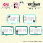 アニメ『続「刀剣乱舞-花丸-」』×プレイピーシリーズのアイテム第3弾が新登場!4