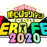 『僕のヒーローアカデミア』配信イベントのキービジュアル解禁!ヒロアカイベント史上最多の15名が出演に!2
