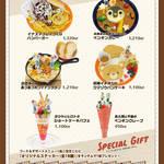 『イナズマイレブン × SWEETS PARADISE』コラボカフェの追加開催が決定!12