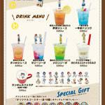 『イナズマイレブン × SWEETS PARADISE』コラボカフェの追加開催が決定!13