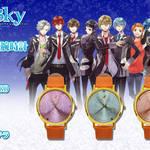 『Starry☆Sky』公式コラボレーション腕時計が期間限定で受注販売開始!