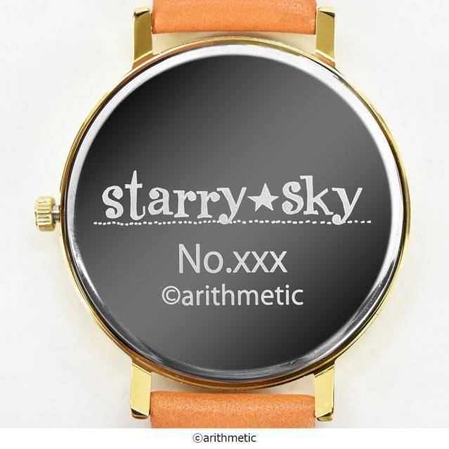 『Starry☆Sky』公式コラボレーション腕時計が期間限定で受注販売開始!5
