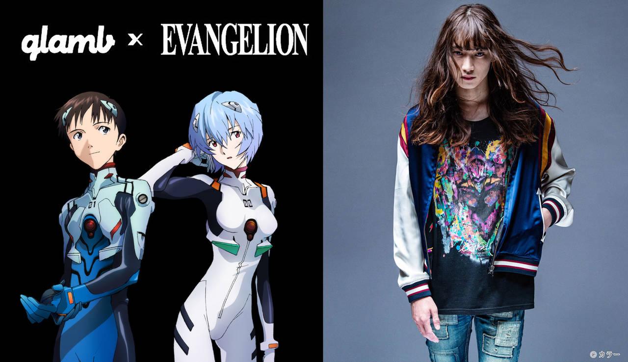 『エヴァンゲリオン』×アパレルブランド「glamb」が初コラボ!