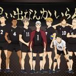 アニメ『ハイキュー!! TO THE TOP』10月より第2クール目の放送決定!稲荷崎高校のキャラクタービジュアル到着2