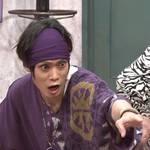 『テレビ演劇 サクセス荘2』定本楓馬05