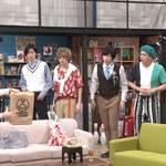 『テレビ演劇 サクセス荘2』第2回あらすじ&場面写真をUP!写真08