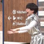 『テレビ演劇 サクセス荘2』第2回あらすじ&場面写真をUP!写真09