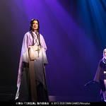 【速報】科白劇 舞台『刀剣乱舞/灯(ともしび)』開幕レポート&キャストコメントが到着!4