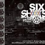 『ヒプノシスマイク』5thライブBD/DVDから ナゴヤ・ディビジョントレーラー公開5