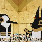 『とーとつにエジプト神』アヌビス役に下野紘、トト役に梶裕貴が決定!キャストコメント&PV公開7
