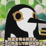 『とーとつにエジプト神』アヌビス役に下野紘、トト役に梶裕貴が決定!キャストコメント&PV公開9