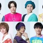 『テレビ演劇 サクセス荘2』キャストビジュアル写真
