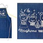 リラックマ × TOWER RECORDSキャンペーン2020_6