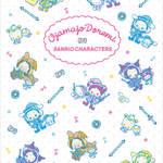 おジャ魔女どれみ×サンリオキャラクターズ3
