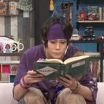 『テレビ演劇 サクセス荘2』第4回あらすじ&場面写真をUP!写真01