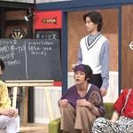『テレビ演劇 サクセス荘2』第4回あらすじ&場面写真をUP!写真05