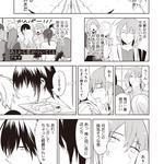 ・アキヲ 代表作:「人外さんの嫁」(一迅社/刊)