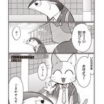 ・井口病院 「うさぎは正義」(フロンティアワークス/刊)他、動物コミックの名手が「生き物BL」を執筆!
