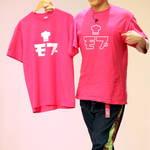 『テレビ演劇 サクセス荘2』オンラインイベント13