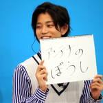 『テレビ演劇 サクセス荘2』オンラインイベント18