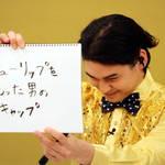 『テレビ演劇 サクセス荘2』オンラインイベント20