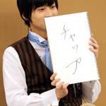 『テレビ演劇 サクセス荘2』オンラインイベント22