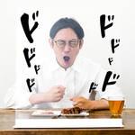 「ざわ…ざわ…」オンライン飲み会の主役になれちゃう!?マンガ風パーテーション「まんがばん」が爆誕!4