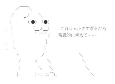 numan用語集_常考