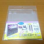 「コレサポ 飾れるCDケース 2枚入り」(株式会社ハピラ)