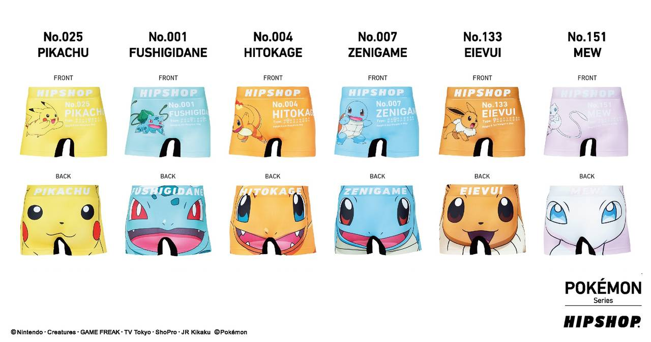 『ポケモン』がアンダーウェアブランド「HIPSHOP(ヒップショップ)」とコラボ♪3