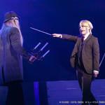 ミュージカル『憂国のモリアーティ』op.2 開幕!3