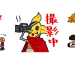 『ONE PIECE』×テレビ業界、コラボLINEスタンプを発売!「ディレクターにおれはなる!」2