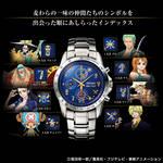 『ONE PIECE』セイコーコラボ腕時計、キャンセル分が数量限定で再販中!3