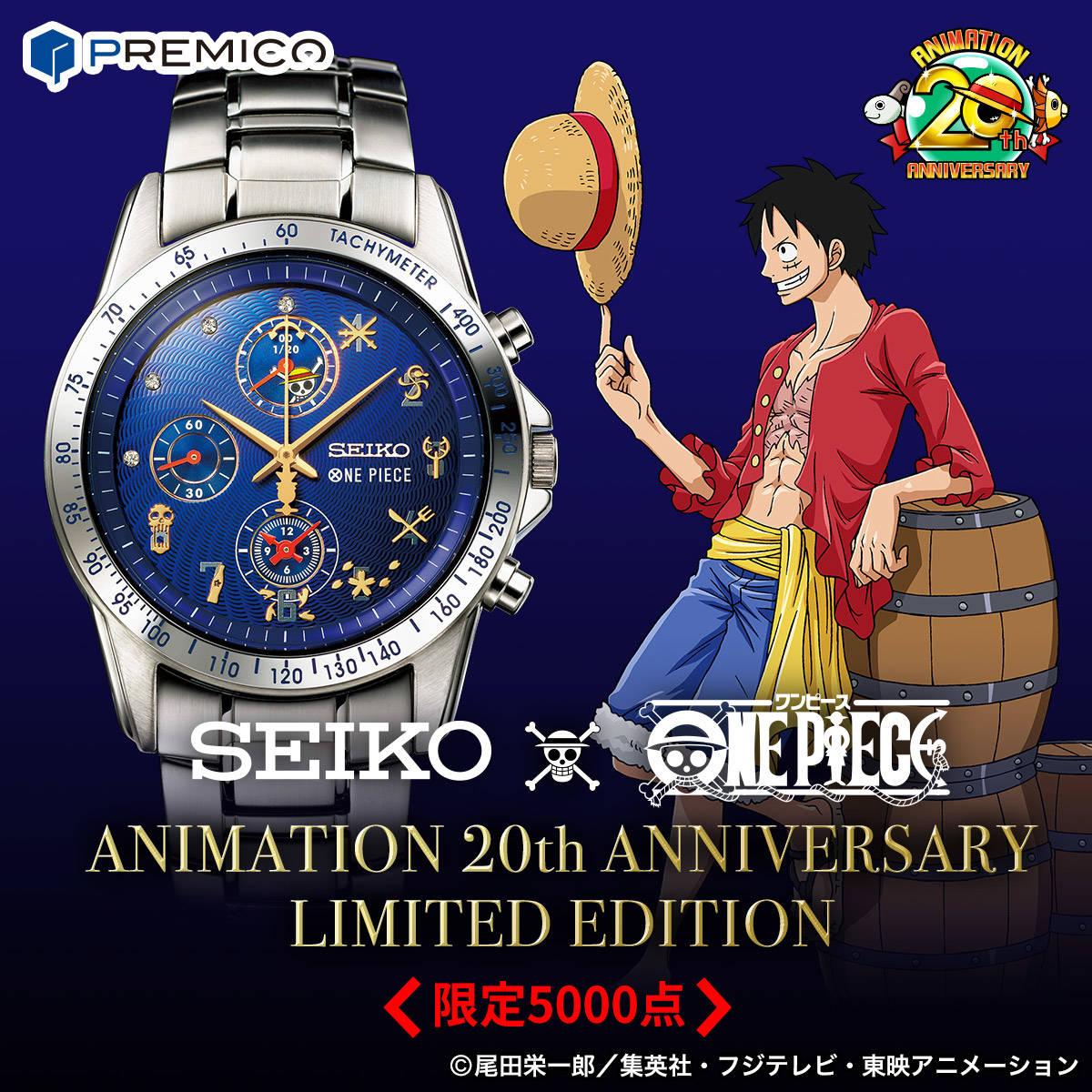 『ONE PIECE』セイコーコラボ腕時計、キャンセル分が数量限定で再販中!7