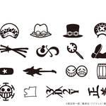 『ONE PIECE』結婚指輪が登場! 麦わらの一味や海賊旗など68種類の刻印が選べる♪3