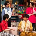 『テレビ演劇 サクセス荘2』第6回あらすじ&場面写真をUP!写真07