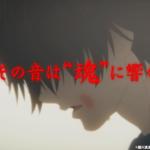 TVアニメ「ましろのおと」ティザーPV6