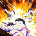 『おそ松さん』TVアニメ第3期ティザービジュアル公開!6兄弟が文字通りの崖っぷちに!?