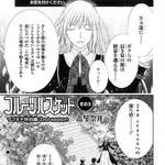 『フルバ』マブダチ特別編最終回!