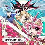 「魔法騎士レイアース」オリジナル・サウンドトラック3