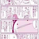 クリヤマナツキ『オタ腐★幾星霜』第3話01
