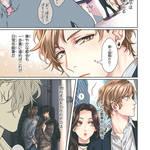 『だかいち』が表紙の「マガジンビーボーイ9月号」発売中!巻頭カラーは相葉キョウコの新連載3